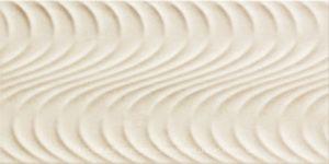 Arte Aruba S-Aruba beige structure 22,3 x 44,8 falicsempe