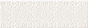 Arte Blanca bar white D 23,7x7,8 dekor
