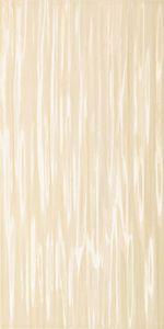 Arté S-Elida 3 csempe 44,8 x 22,3cm