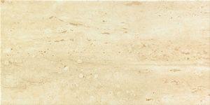 Arte Sumatra bez 44,8x22,3 falicsempe